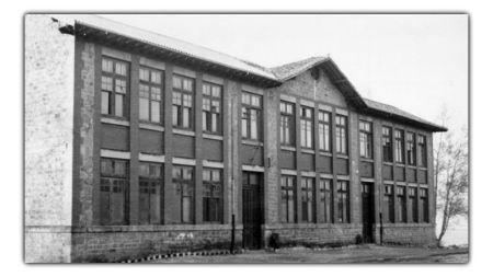 escuela de arija.jpg