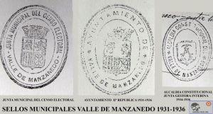sello2-1931-1936-ayuntamiento