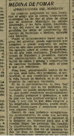 el-medina15-3-30